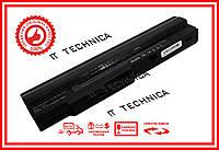 Батарея MSI 14L-MS6837D1 11.1V 5200mAh