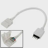 OEM Коннектор RGB (5050, 3528) провод + зажим 4pin + вилка 4pin