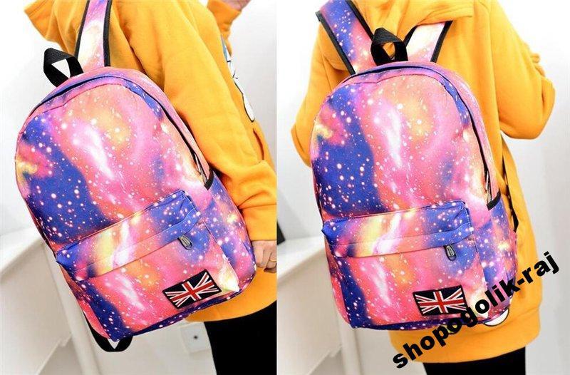Стильный рюкзак space космос рюкзак в arma2