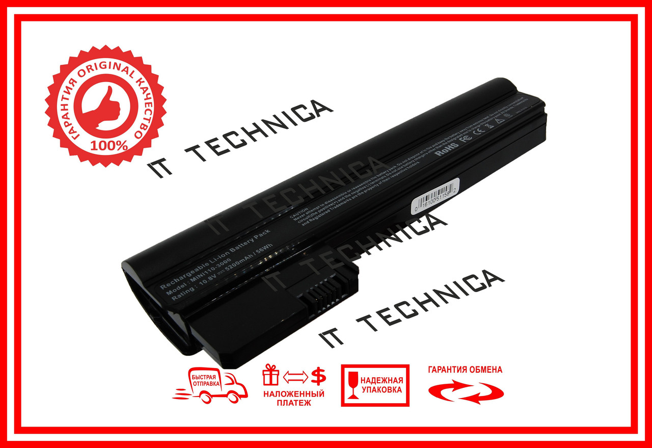Батарея HP Mini 110-3000 110-4100 CQ10-100 CQ10-400 CQ10-500 11.1V 5200mAh