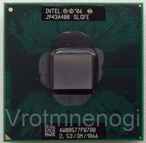Core 2 Duo P8700 2.53GHz/3M/1066 25W socket P Гарантия
