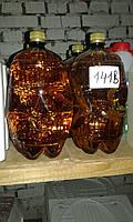 Фреон R 141b (1 бутылка - 2,5 кг)