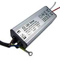OEM Драйвер светодиодов 50Вт 1500мА 220В IP67
