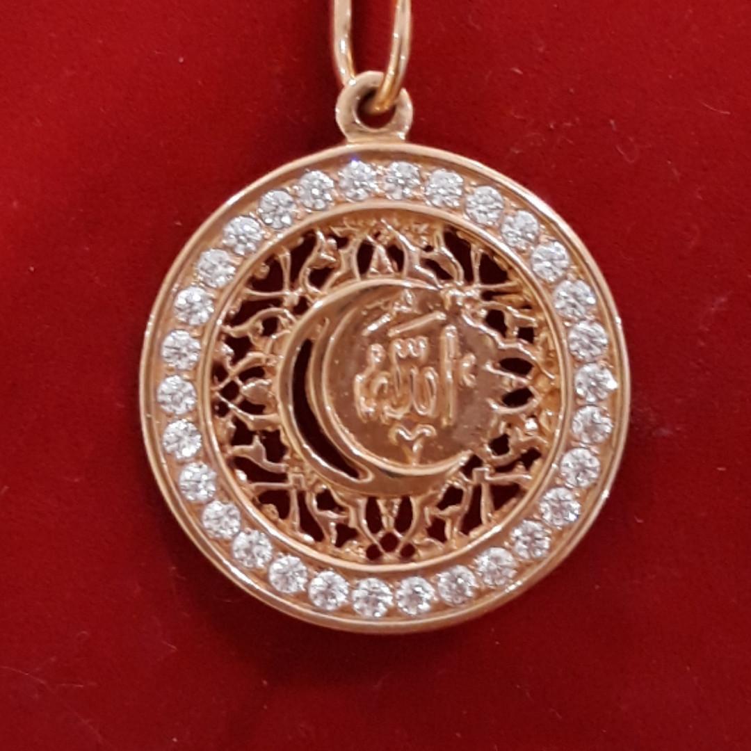 Золотой мусульманский кулон подвеска Аллах, Имя Аллаха