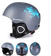 Стильный горнолыжный шлем Moon для катания на лыжах и сноуборде