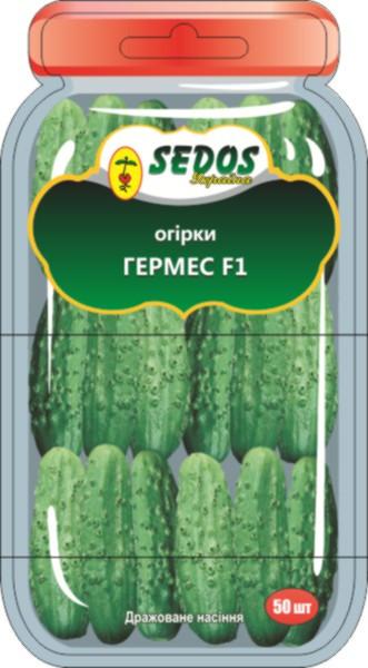 Семена огурца Гермес F1 50шт дражированные ТМ SEDOR