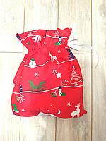 Новогодний Рождественский мешочек маленький 31*25 для подарков подарочная упаковка новогодняя