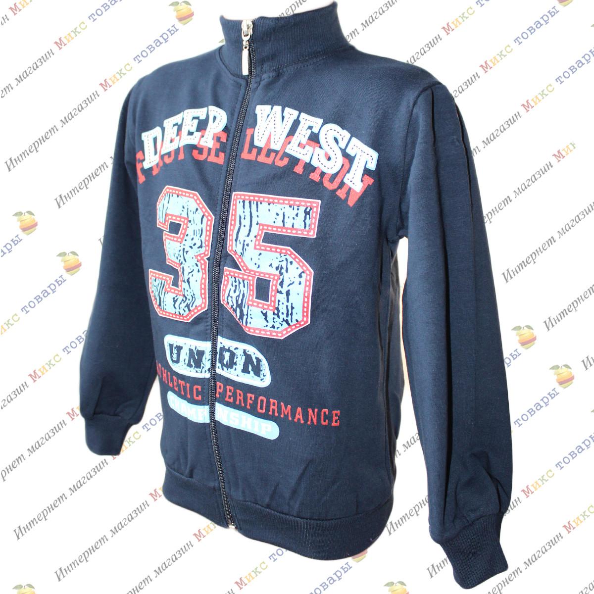 Спортивные кофты для мальчика от 5 до 9 лет - Микс товары - сайт где  продаётся eb6364069f5