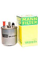 Фильтр топливный MANN WK 918/2x