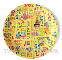 """Набор тарелок """"Happy birthday"""" 10шт/уп"""