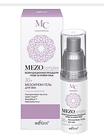 Мезокрем-гель для век MEZO complex 30+