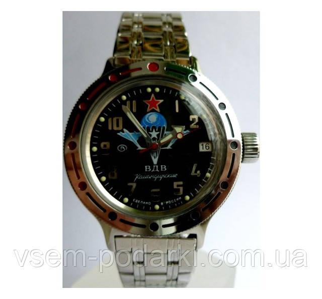 Купить часы с вдв мужские часы casio купить спб