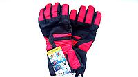 Перчатки горнолыжные  LUCKYLOONG RED