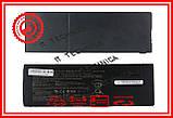 Батарея SONY VPCSB2M9E/S 11.1V 4400mAh, фото 2