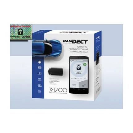 Pandect Автосигнализация PanDECT X-1700, фото 2