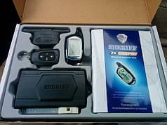 Sheriff Автосигнализация Sheriff ZX-1095 PRO
