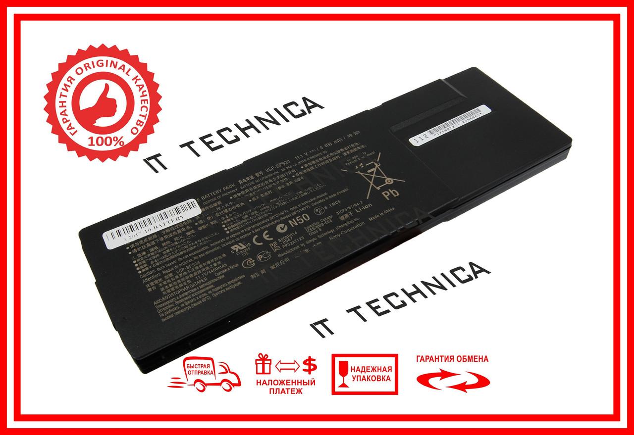 Батарея SONY VPCSA3S9E/XI 11.1V 4400mAh