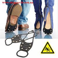 Надежные ледоступы на обувь, 6 шипов