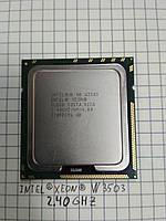 Процессор 2.4GHz Intel XEON W3503 s1366 идеальное состояние.