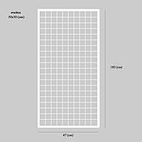 Сетка в рамке 1830 х 470 (мм) профиль 20х20 (мм)