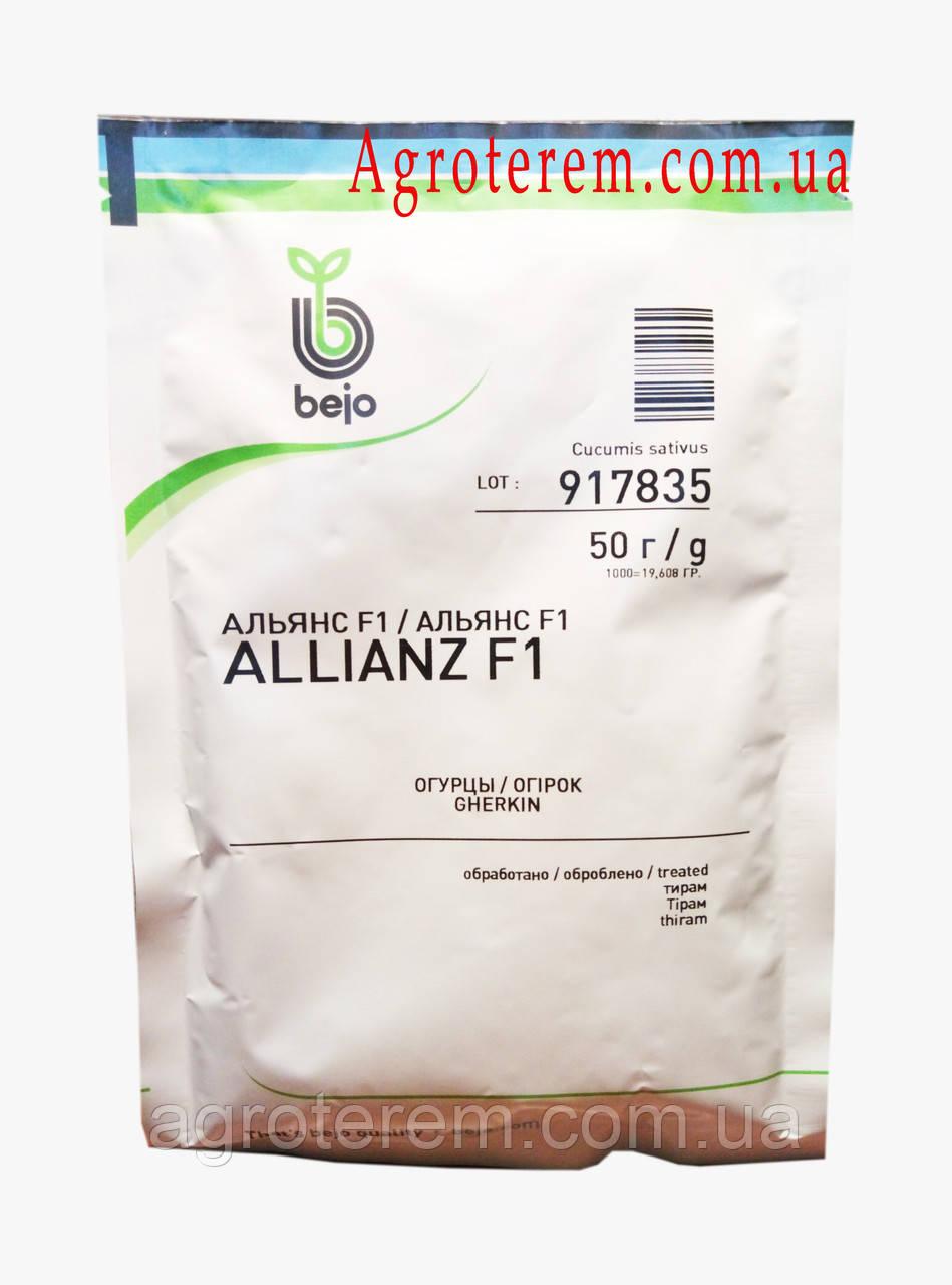 Семена огурца Альянc (Allianz) F1 50 гр