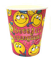 """Набір стаканчиків """"Веселого праздника. смайл"""" (10 шт/уп)"""