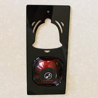 Подставка для кнопки вызова официанта H15 (черный)