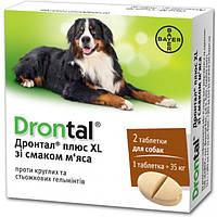 Таблетки от глистов для собак крупных пород Дронтал Плюс XL (Bayer Drontal Plus XL)