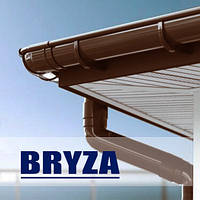 Водосточная система водосток водостоки BRYZA