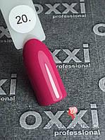 Гель-лак Oxxi 020 8 мл