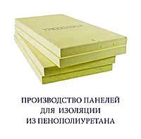 Плита пенополиуретановая (панель ППУ) 1200 х 600 х 30 мм
