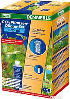 Комплект для удобрения растений CO2 BIO 60