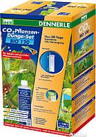 Комплект для удобрения растений CO2 BIO 120