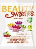 Желейки Корона без глютена Beaty Sweeties 125г Германия
