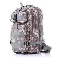 Тактический Штурмовой Военный Рюкзак.Германия Камуфляж. Объем 25,30 литров