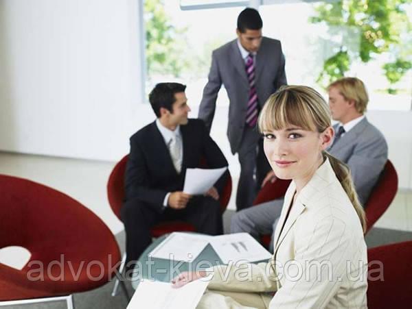 консультация юридическая прайс