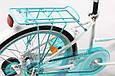 """Детский велосипед ARDIS SMART 20""""  Белый/Голубой, фото 6"""