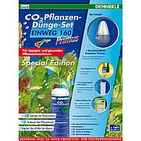 Комплект для удобрения растений Dennerle CO2 EINWEG 160 Primus SPECIAL EDITION