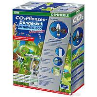 Комплект для удобрения растений CO2 EINWEG 300 Quantum