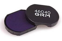 Подушка змінна CRM 46040_PЗ.BP синя