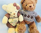 Мишка в свитере и мишка в платье, мягкие игрушки, плюш, Подарки, Днепр, фото 2