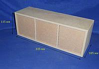 Комод горизонтально-вертикальный на 3 шухлядки 33.5х11.5х10.5 см МДФ заготовка для декора
