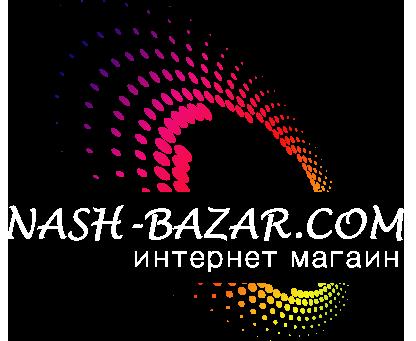 Интернет магазин «Наш базар» быстро, доступно и качественно