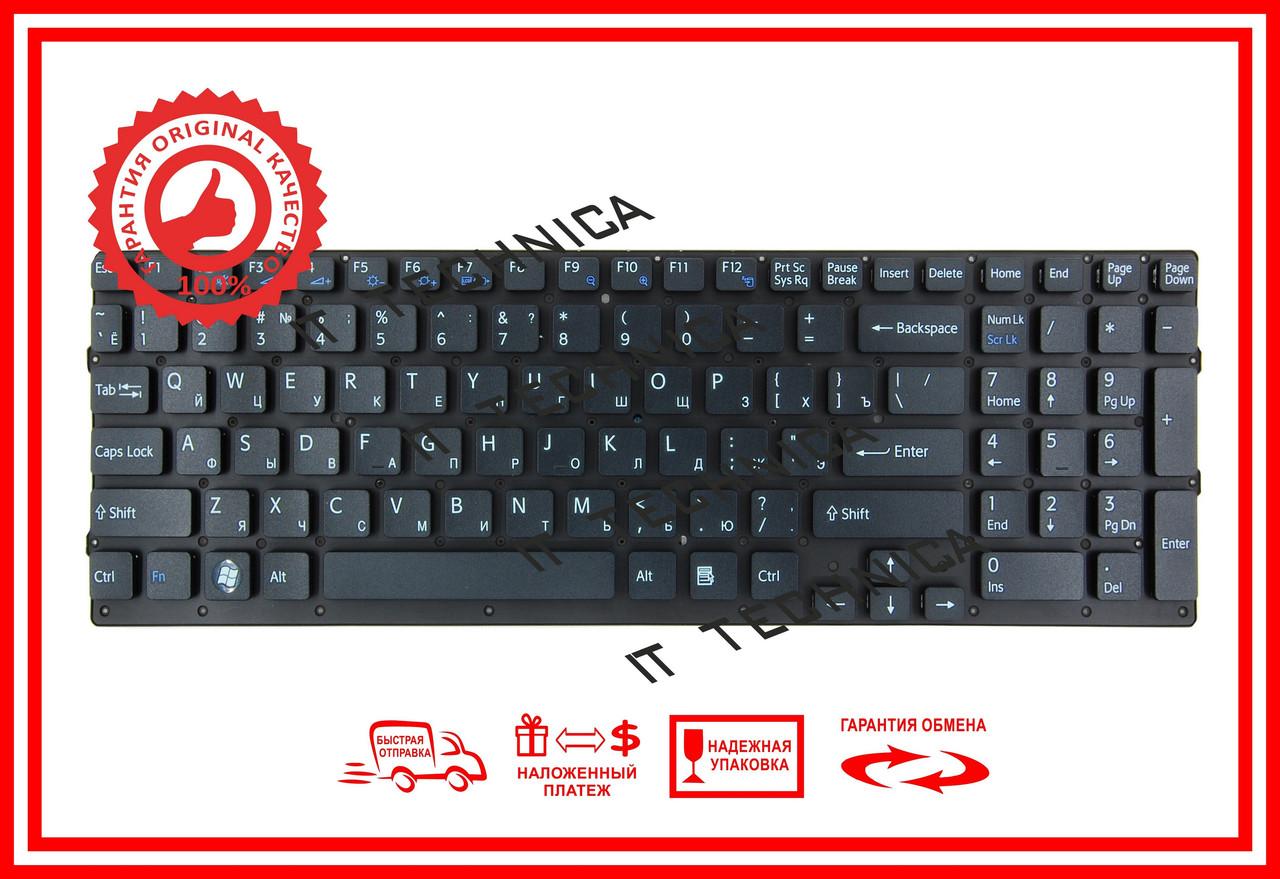 Клавіатура SONY Vaio VPC-EB Series чорна без рамки RUUS