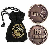 Монета для принятия решения «Пить Не Пить»