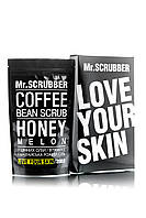 Mr.Scrubber Скраб кофейный для тела - Honey Melon Scrub, 200 г