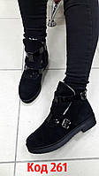 Женские зимние черные ботинки натуральная замша в стиле H@RMES