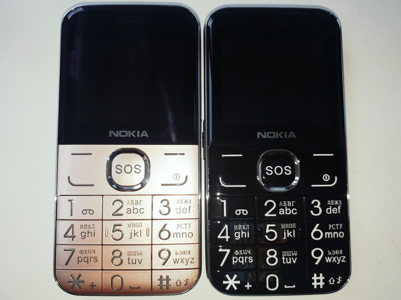 Бабушкофон Nokia A328 на 3 Сим-карты Батареей 1500Мач Большие кнопки и буквы