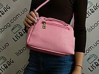 Маленькая милая женская сумка через плече/на плече розовая