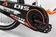 """Детский велосипед ARDIS STAR 20""""  Белый/Оранжевый, фото 2"""